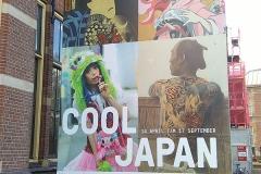 cooljapan1