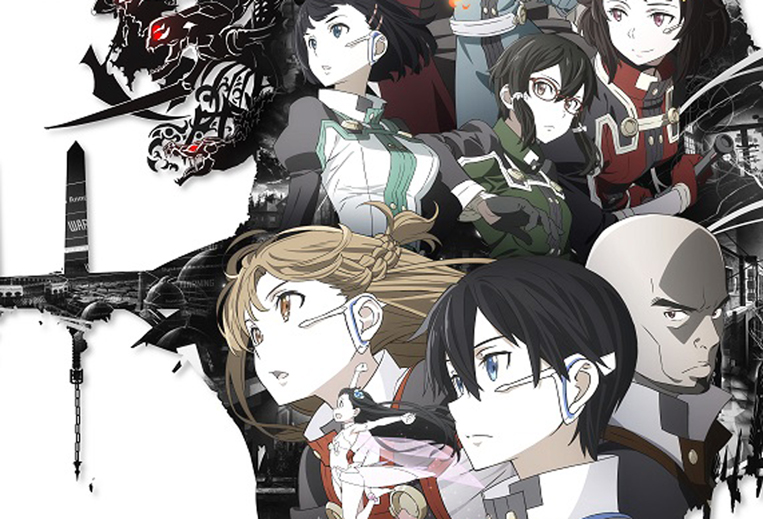 Sword Art Online: Ordinal Scale screenings Duitsland